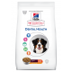 Canine Adult Dental Health Large